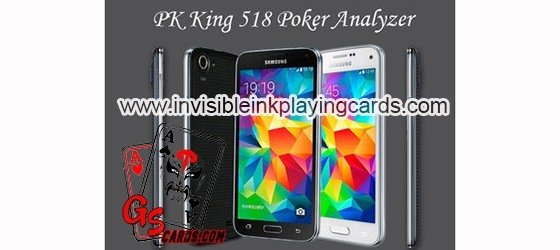 PK King series analyzer